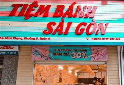Tiệm bánh Sài Gòn Fresh Garden - 75A Minh Phụng, Phường 5, Quận 6